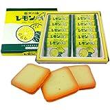 栃木の味 レモン入牛乳 ラングドシャ