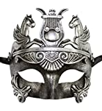 Masculine Greek & Roman Soldier Men Venetian Masquerade Mask (Vintage Silver)