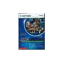 Groiler Multimedia Encyclopedia 2002