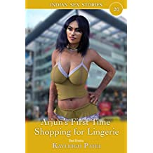 Arjun's First Time Shopping for Lingerie: Desi Erotica (Indian Sex Stories Book 20)