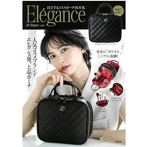 Elegance 自立するコスメポーチ BOOK 画像