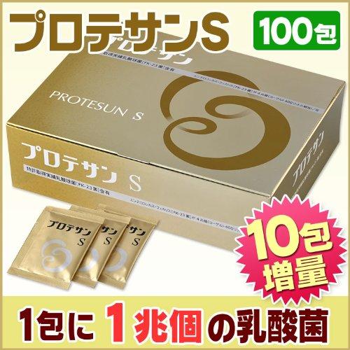 プロテサンS [100包+10包増量] (濃縮乳酸菌 プロテサン) B00DV8I78K