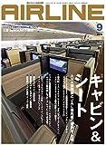 AIRLINE (エアライン) 2019年9月号