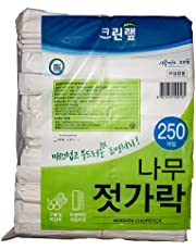 [CleanWrap] [250 PCS] Disposable Chopsticks individually packaged Wood Chopsticks [Whitewood] [Korean food] [Packed Korea][백양목 젓가락]