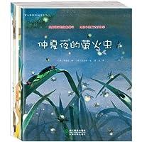 蒲公英科学绘本系列(第2辑) :用孩子的方式讲科学(3-6岁)(6-10套装全5册)