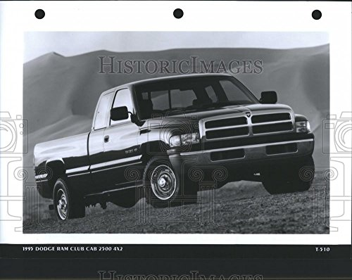 1994 Press Photo Dodge Ram Club Cab New Model Style - RRS85851 (Club Cab Models)