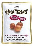 200gX10 pieces Chokuhi-sho slice cut fried onions