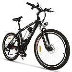 51LEn2pDU9L. SS150 ANCHEER Ebike per adulti, Mountain Bike elettrica da 27.5'', Mountain Bike e bike con motore da 36V 10Ah batteria agli ioni di litio, bici elettriche City Mountain Bike per Audlts