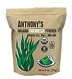 Anthony's Organic Chlorella Powder (8oz), Non-GMO, Gluten Free, Broken Cell Wall