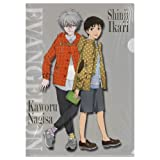 Evangelion: Q Sega limited Clear File draw down and scene select B Ikari Shinji & Kaworu (plain clothes) single item playing, get Evangelion campaign