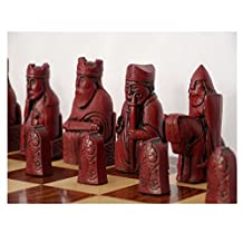 Isle of Lewis Theme Chess Pieces Ivory and Red by Berkley