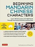 Beginning Mandarin Chinese Characters