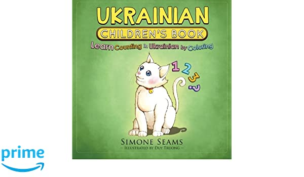 Ukrainian Children's Book: Learn Counting in Ukrainian by