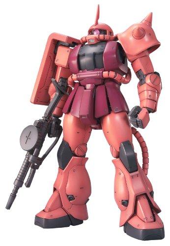 Bandai Hobby MS-06S Char's Zaku II Ver 2.0 Master Grade Action Figure
