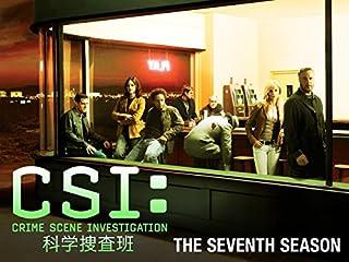 CSI:科学捜査班 シーズン 7