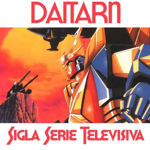 Daitarn III (Sigla serie televisiva) for sale  Delivered anywhere in USA