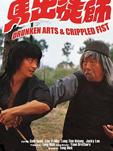 Drunken Arts & Crippled Fist (Ti Son compare prices)