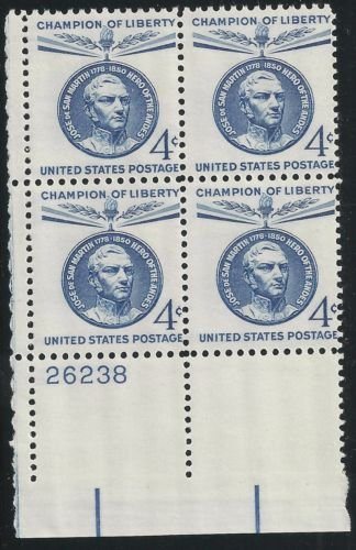 #1125 - 1959 4c Jose de San Martin Postage Stamp Numbered Plate Block (4 Stamp Plate)
