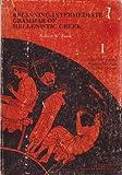 A Beginning-Intermediate Grammar of Hellenistic Greek, Robert W. Funk, 0891301488