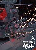 Space Battleship Yamato 2199 6 [Dvd]