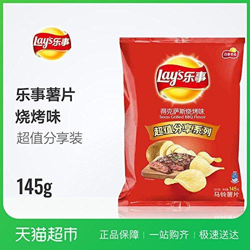 China Good Food 樂事Lay's Pepsi Snacks(乐事 薯片{得克萨斯烧烤味}145g×10 Texas Grilled BBQ Flavor)Potato chips
