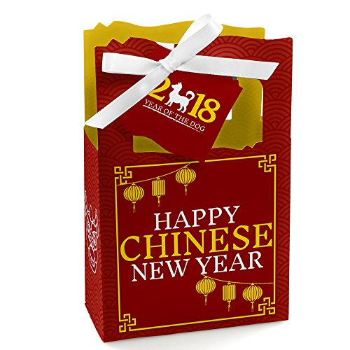 Chinese New Year - 2018 Year of the Dog Party Gift Bag - 12 Count