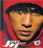 周杰伦:范特西(CD)