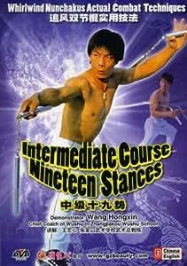 Whirlwind Nunchakus- Intermediate Course Nineteen Stances