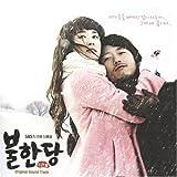 [CD]不汗党~プランダン~オリジナルサウンドトラック 韓国盤[2008年8月再プレス] [Soundtra