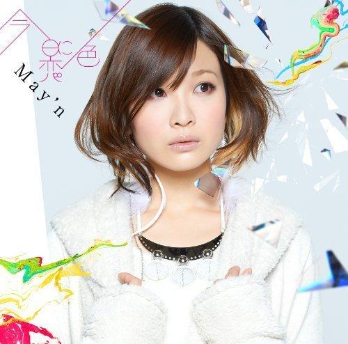 May'n - Inari, Konkon, Koi Iroha. (Anime) Intro Theme: Kyo Ni Koiiro [Japan CD] VTCL-35170 by Victor Japan