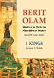 Berit Olam: 1 Kings