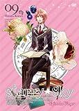 Starry☆Sky vol.9~Episode Virgo~ 〈スタンダードエディション〉 [DVD]