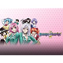 Rosario + Vampire (Original Japanese Version)