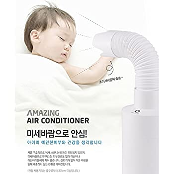 Amazon Com Amazing Air Conditioner Friendly Portable