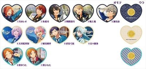 Ensemble Stars! Cushion Trading Collectable Badge Collection D Box 11 Pack BOX Character Double Side Can Pin Button Brooch Leo Tsukasa Ritsu Arashi Izumi Eichi Tori Yuzuru Wataru Hinata Yuta Aoi Ensky