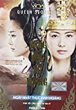 Song duc nu vuong 2 (Queen Seon Deok 2)