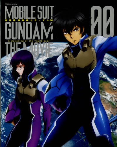 Mobile Suit Gundam 00 The Movie: A wakening of the Trailblazer Roman Album (Japanese Import)