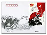 Victory - Japanese Aggression Souvenir Sheet First Day Cover