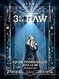 にじいろTour 3-STAR RAW 二夜限りの Super Premium Live 2014.12.26 (Blu-ray Disc)