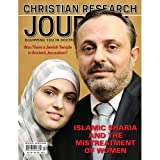 img - for Islamic Sharia and the Mistreatment of Women book / textbook / text book