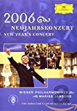 New Year's Concert 2006: The Wiener Philharmoniker [DVD]