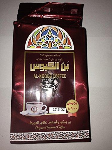 Al Kbous Yemeni Coffee. 17.6oz - 500g