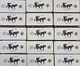 Amish Made Organic Hemp Oil Extract with 2500 mg (15 Units of Hemp Oil)