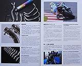MORIWAKI catalog 2007