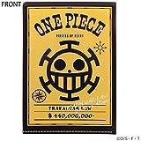 ワンピース 海賊旗クリアファイル ロー