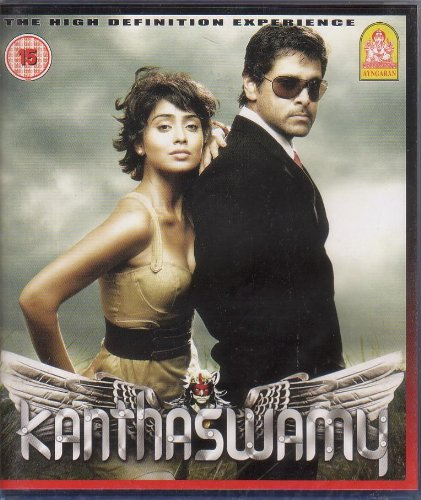 Kanthaswamy (Shiva The Super Hero) (2009) 720p HEVC UNCUT BluRay x265 ESubs [Dual Audio] [Hindi or Tamil] [950MB] Full South Movie Hindi