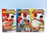 Tokumei Sentai Go-Busters dispatch! Buster item's Toy Candy Bandai (all three Furukonpu set)