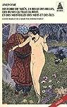 Histoire de 'Arûs, la Belle des belles, des ruses qu'elle ourdit, et des merveilles de la mer et des îles par Anonyme / Rabeuf Dap