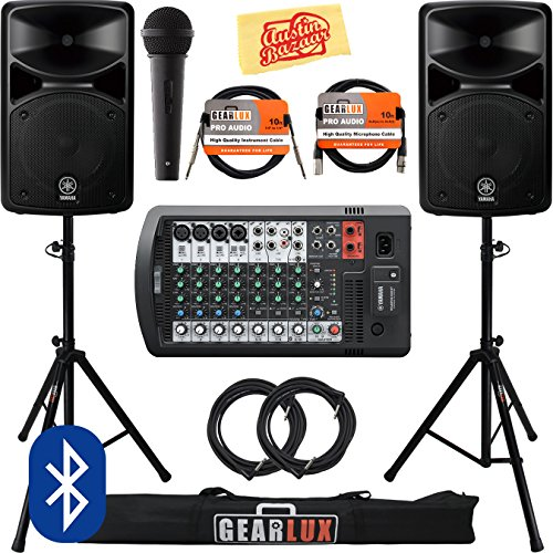 Yamaha STAGEPAS 600BT Portable PA System Bundle with Microphone, Speaker Stands, Cables, and Austin Bazaar Polishing Cloth