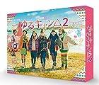 [Amazon.co.jp限定]ゆるキャン△2 Blu-ray BOX(2L判ブロマイド5枚セット&特製アクリルスタンド付)